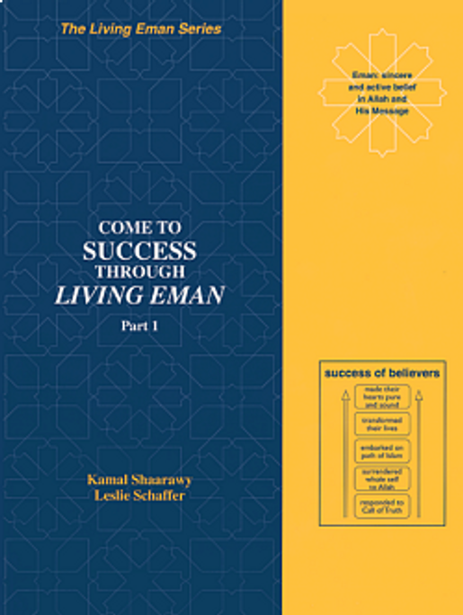 Come to Success Through Living Eman