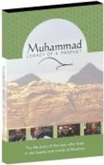 Muhammad: Legacy of Prophet (DVD)