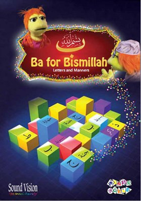 Adam's World: Ba for Bismillah - Letters and Manners (DVD)