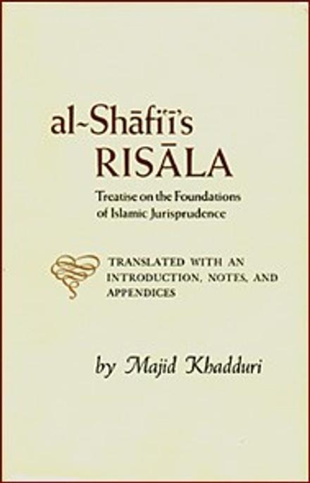 Al-Shafiis Risala [HB]