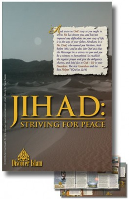 Jihad - Striving for Peace (100) Soft