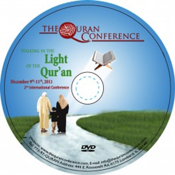 The Quran Conference DVD  Set