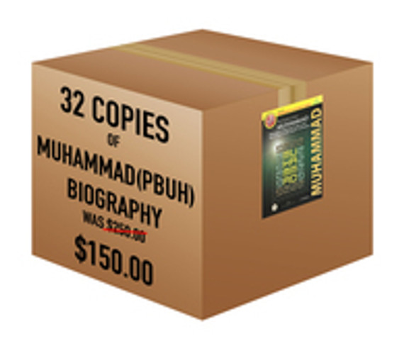 PICTORIAL BIOGRAPHY AND POCKET GUIDE: THE PROPHET OF ISLAM MUHAMMAD | 50 Copies Bulk