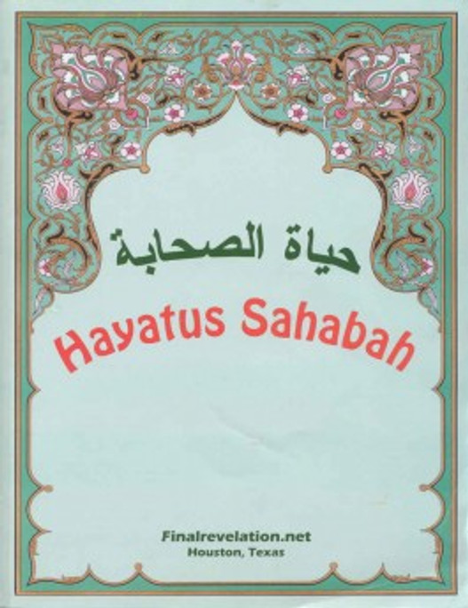 Hayatus Sahabah