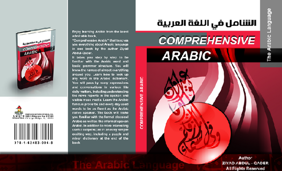 Comprehensive Arabic