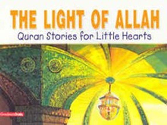 The Light of Allah (PB)