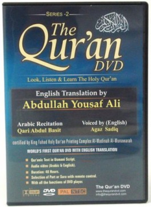 The Quran DVD : Look, Listen, and Learn the Holy Quran (DVD)