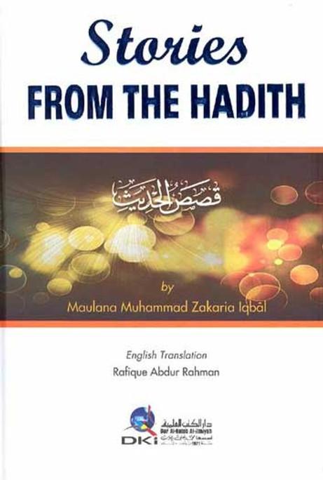 Stories From the Hadith - Qasas al-Hadith