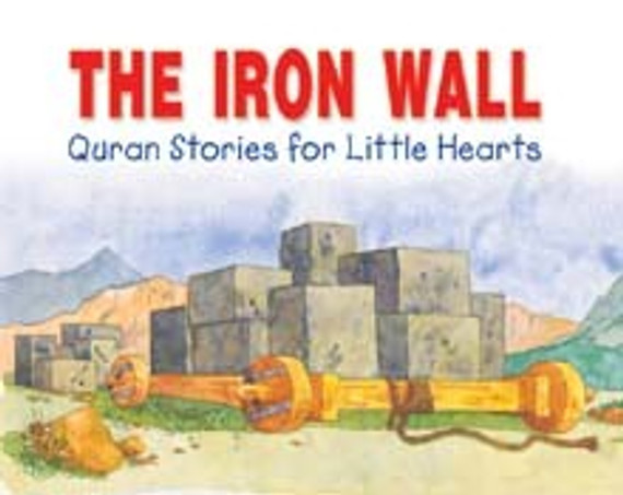 The Iron Wall - HB