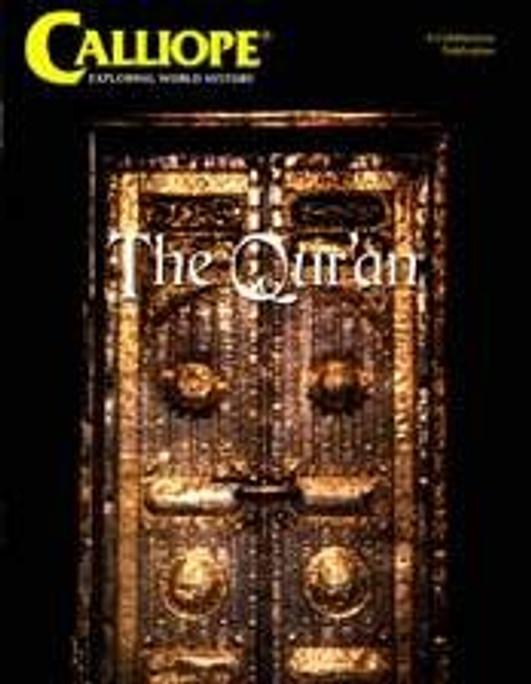 The Quran (Calliope)
