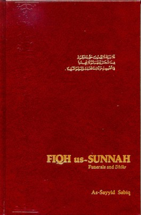 Funerals and Dhikr