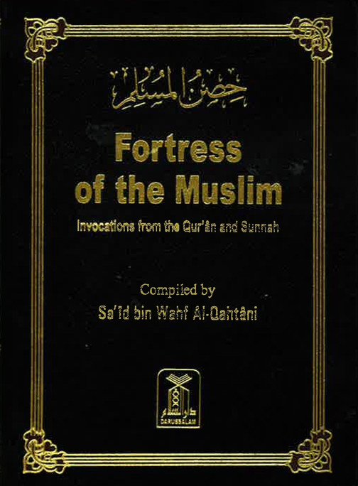 Fortress of the Muslim - Flexi cover pocket size