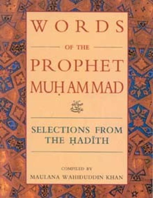 Words of Muhammad
