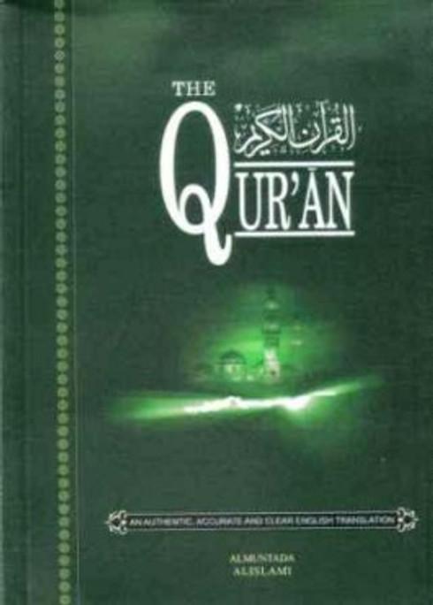 The Quran - Saheeh International Translation
