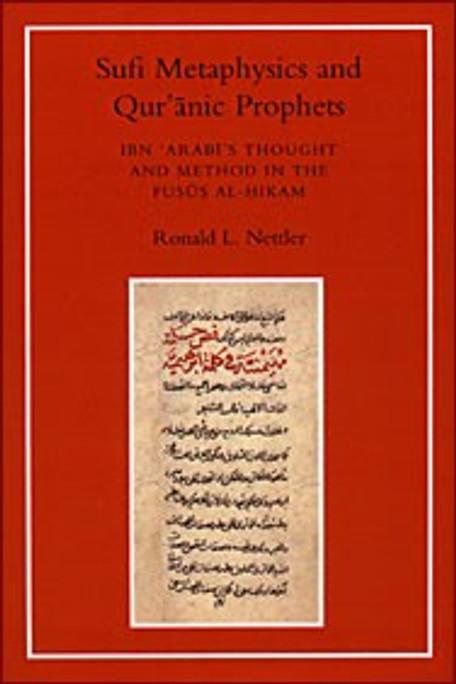 Sufi Metaphysics & Quranic Prophets [PB]