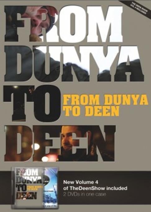 From Dunya To Deen Dvd