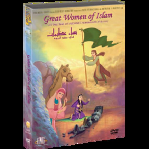 Great Women of Islam Dvd