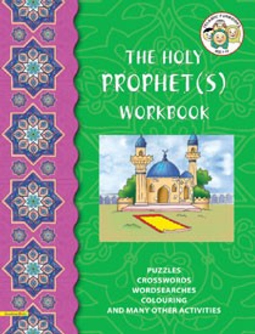 The Holy Prophet (S) Workbook
