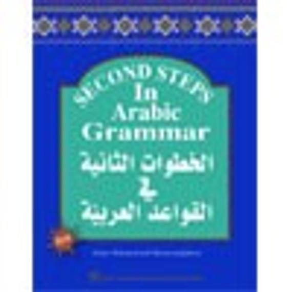 Second Steps in Arabic Grammar