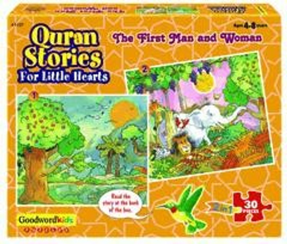 Quran Stories for Little Hearts: The First Man and Woman [Pu