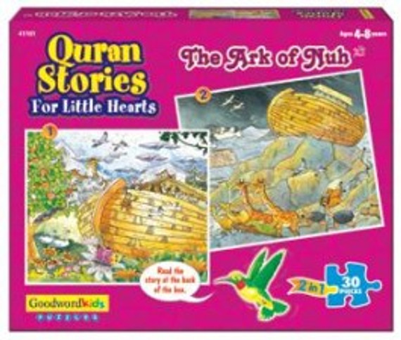 Quran Stories for Little Hearts: The Ark of Nuh [Puzzle]