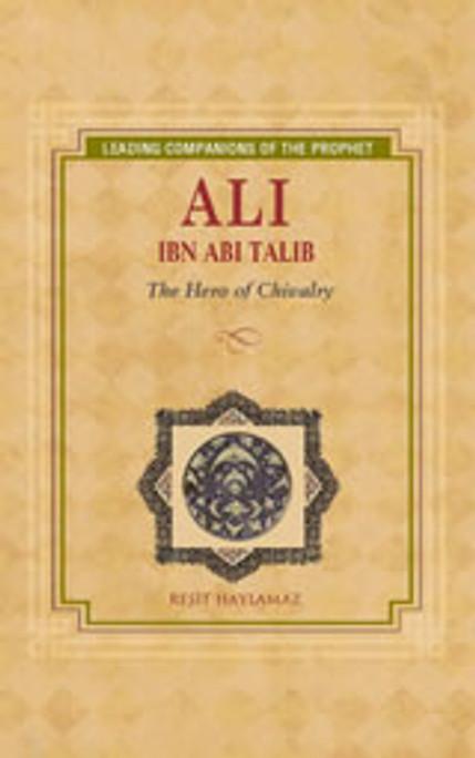 Ali Ibn Abi Talib - The Light