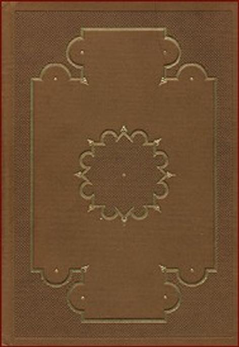The Glorious Quran (Linen)