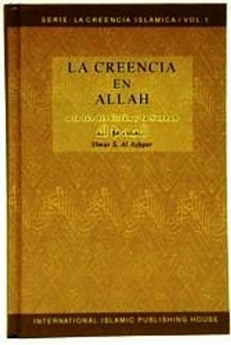 La Creencia En Allah