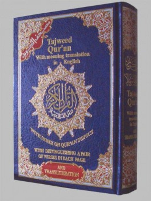 Tajweed Quran with Meaning Translation and Transliteration - (Large 7 x 9.5)