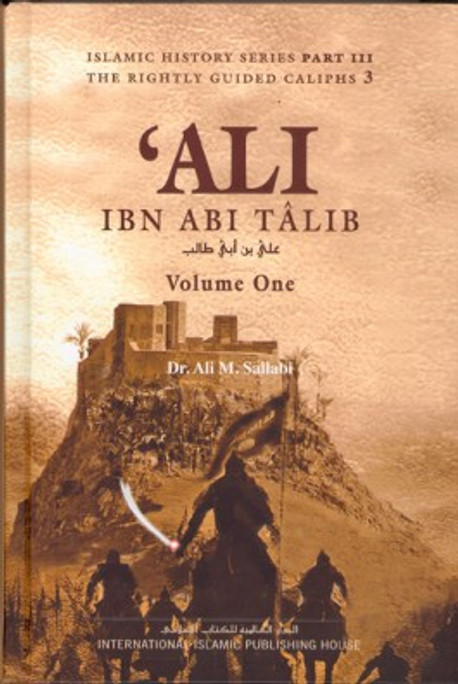 Ali Ibn Abi Talib (Two Volume Set)