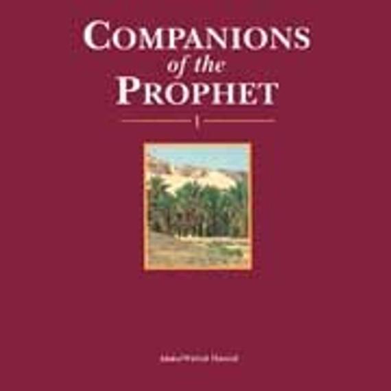 Companions of the Prophet - Vol. 1 [CD]