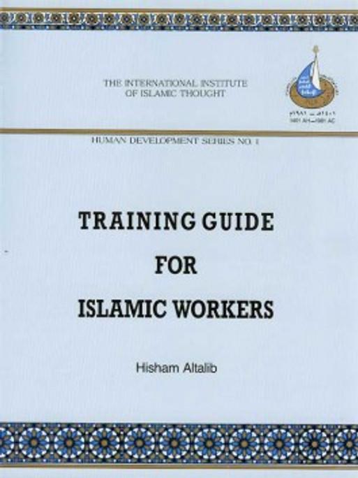 Training Guide for Islamic Wrk