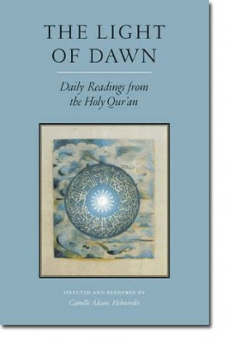 The Light of Dawn: Daily Readings from the Holy Quran