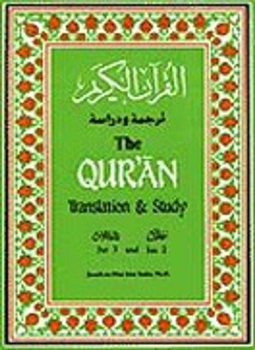 The Quran: Translation and Study Juz 2-3