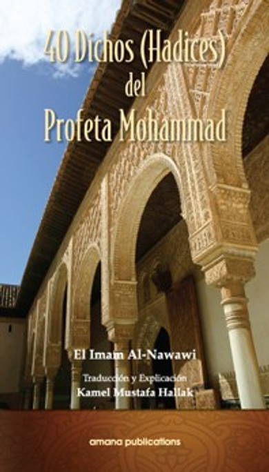 40 Dichos (Hadices)  del Profeta Mohammad