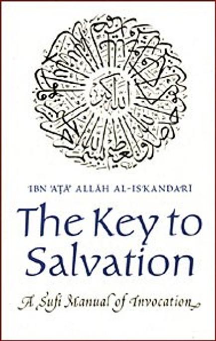 Key to Salvation [PB]