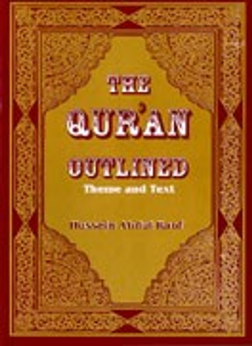 The Quran Outlined