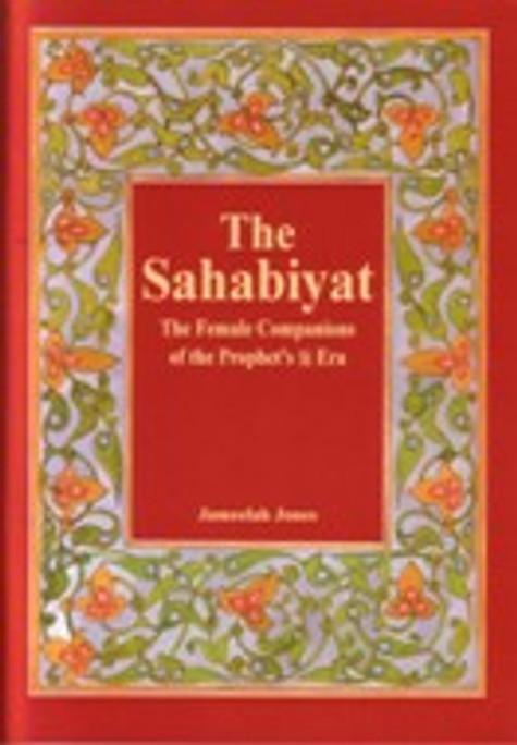 The Sahabiyat [PB]