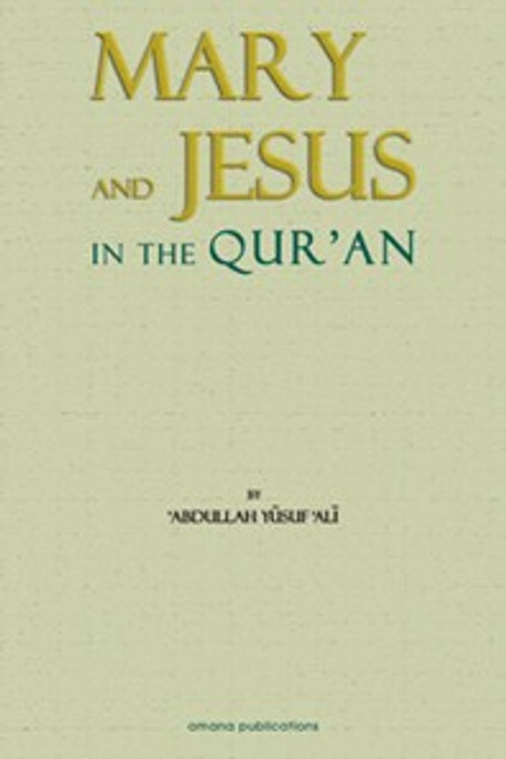Mary and Jesus in the Quran