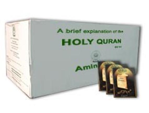 Fehmul Quran in English by Farat Hashmi on CD