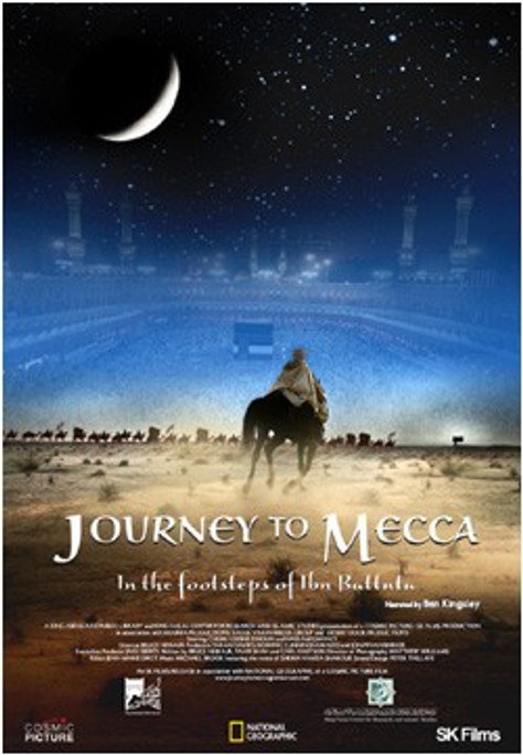 Journey to Mecca: In the Footsteps of Ibn Battuta DVD