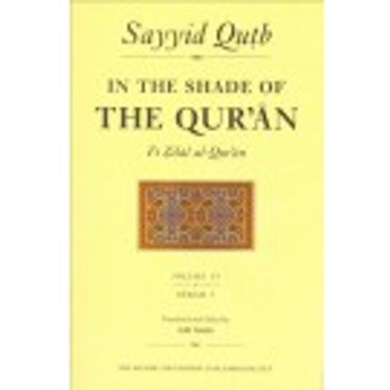 In the Shade of the Quran Vol 6