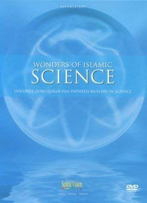 The Wonders of Islamic Science: Discover How Quran Has Inspired Muslim In Science (DVD)