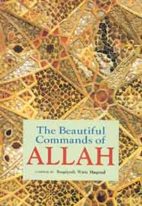 The Beautiful Commands of Allah [PB]