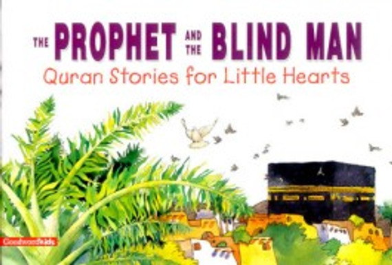 The Prophet and the Blind Man (PB)