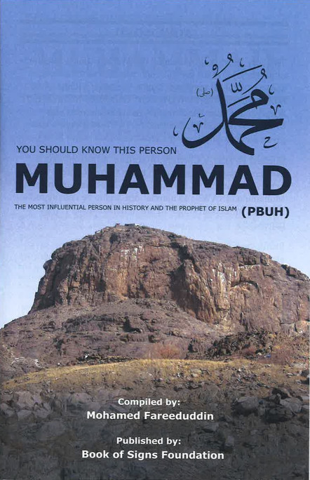 YOU SHOULD KNOW THIS PERSON MUHAMMAD (PBUH) (E-BOOK)