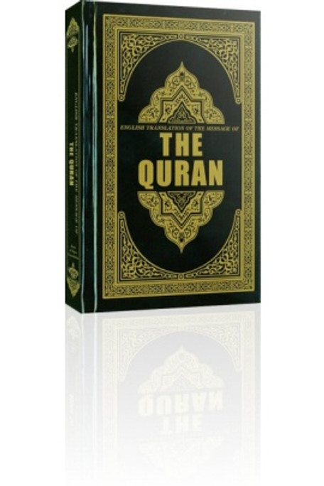 English Translation of the Message of the Quran by: Syed Vickar Ahamed (E-Book)