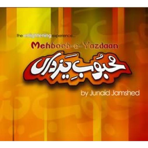 Contents: 1. Mehboob-e-Yazdaan (01:56) 2. Meray Muhammad (P.B.U.H) ka Naam (07:37) 3. Aei Rasool -e- Amin (04:36) 4. Mujhe Zindagi mein Yaa Rab (04:42) 5. Aei Allah (05:05) 6. Qasida Burda - Arabic (06:38) 7. Ayat of Riba - Surah Al Baraqah 278-279 (02:26) 8. Words of Advice - Saeed Anwar (07:15) 9. Meray Allah - Punjabi (08:18) 10. Aei Taiba (05:04) 11. Mohabbat Kiya Hai (06:29) 12. Badee - uz - Zaman (04:40)