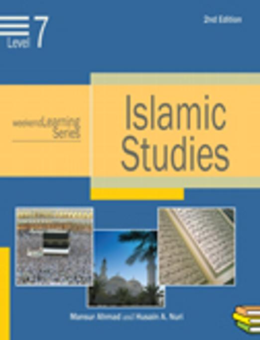 Islamic Studies Level 7