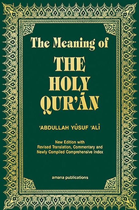 The Meaning of the Holy Qur'an (Hardcover) Y. Ali
